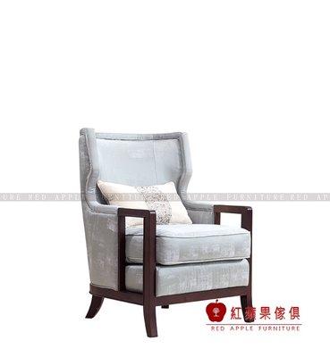 [ 紅蘋果傢俱 ] SL1158 歐式美式系列 休閒椅 沙發椅 椅子 數千坪展示
