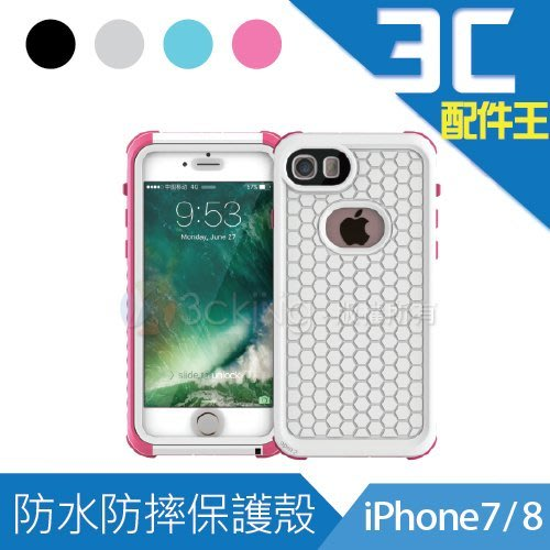 Apple iPhone 7 / 8 (共用) 日常/防水保護殼 Newest Waterproof 防塵/防摔/防震