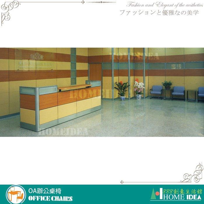 『888創意生活館』176-001-29屏風隔間高隔間活動櫃規劃$1元(23OA辦公桌辦公椅書桌l型會議桌電)高雄家具