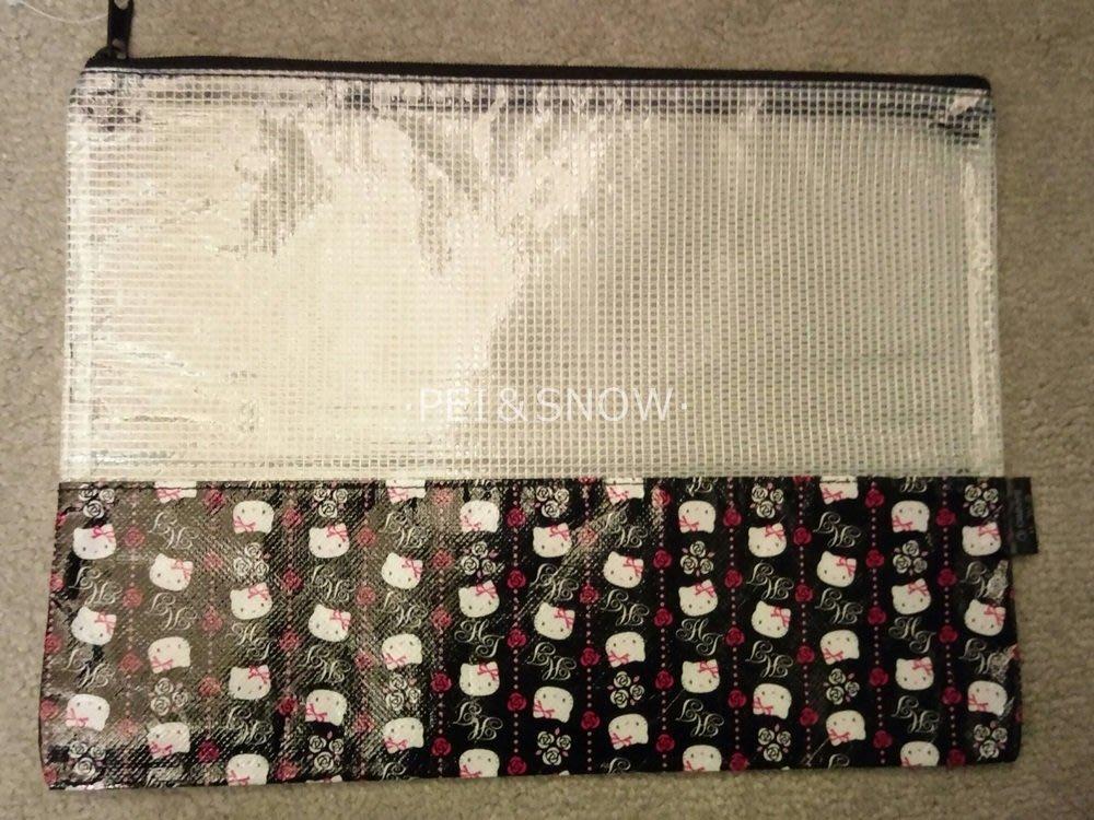 [ P & S ] Hello Kitty B5 黑 拉鍊袋 扁平袋 現貨