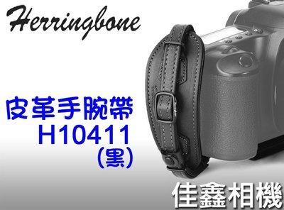 @佳鑫相機@(預訂)Herringbone漢尼寶 真皮手腕帶 H10411/黑色 (有快拆板) for單眼相機 適用