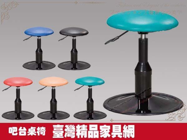 『台灣精品傢俱館』084-R934-08套管圓盤吧檯椅$900元(92營業用吧台桌椅組咖啡廳吧台桌椅折疊吧台)高雄家具