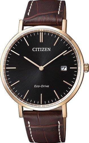 【金台鐘錶】CITIZEN 星辰手錶 男錶 光動能 皮革錶帶 (藍寶石玻璃) AU1083-13H