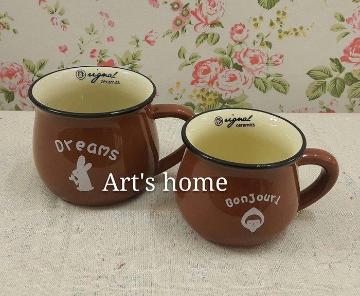 藝術的家 傢飾 ~陶瓷杯子 牛奶早餐杯 馬克杯(大 約350ml)咖啡色