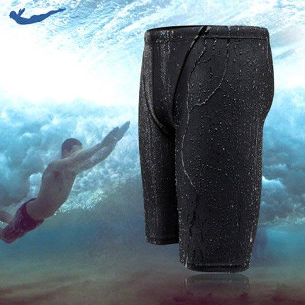 會呼吸的遊泳褲男士長五分泳衣 比賽防水溫泉沙灘速幹緊身成人 褲
