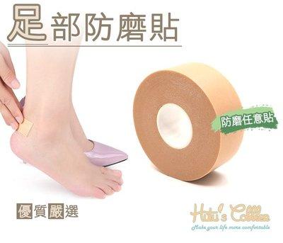 G116 足部防磨貼 後跟防磨 防水泡 多功能任意貼 防水不留膠 柔韌高彈 _橋爸爸鞋包