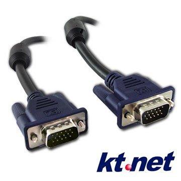 ~協明~ VGA 15公對15公 螢幕專用線 - 編織網包覆,防干擾隔離線圈