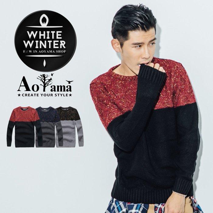 針織毛衣 韓系雙色雪花設計保暖針織毛衣【G91025】青山AOYAMA
