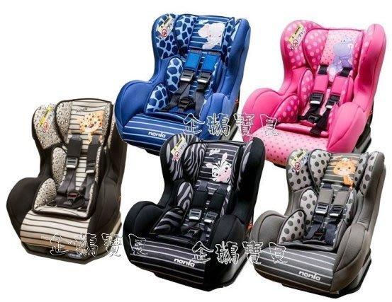 @企鵝寶貝@SYNCON欣康-法國納尼亞旗艦0-4歲安全汽座/汽車安全座椅-卡通動物系列FB00386