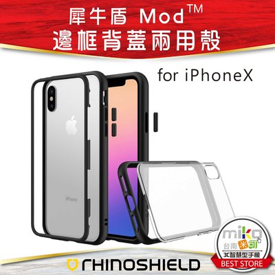 犀牛盾 Apple iPhone X ...