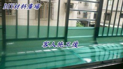 工廠直售價格實在95折後每才23點75元 滿額免運 PC 耐力板 (GRT板綠色單面顆粒實際1.65mm),採光罩耐力板