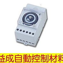 ~益成自動控制材料行~Gikoka 多段定時器 TBH370