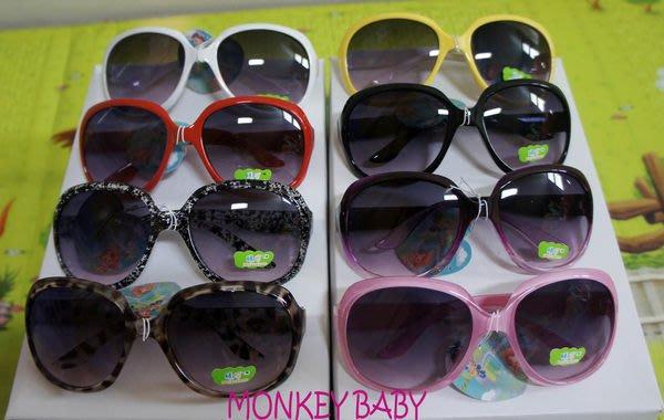 全館滿699免運【MONKEY BABY 】韓版兒童太陽眼鏡/復古款大鏡片太陽眼鏡多款可選