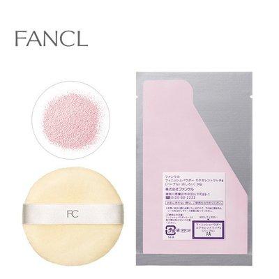 樂婕 日本製Fancl芳珂 頂級晶透肌定妝蜜粉 補充包+粉撲 20g