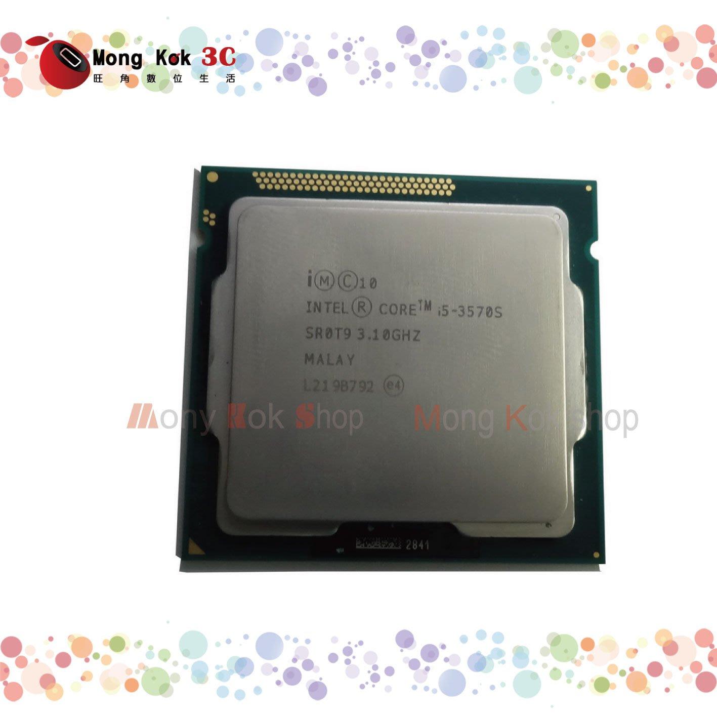 二手 Intel Core i5-3570s 3.1G 四核四線 65W CPU