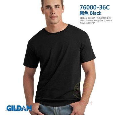 【VIC】有吊牌 正品GILDAN 76000 美國棉無接縫圓筒T 素TEE 男女皆可 短tee 棉tee 純棉 吉爾登