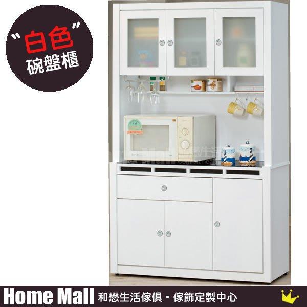 HOME MALL~貝多美白色4尺碗櫥櫃(全組)(另有胡桃色) $8650 (雙北市免運)5B