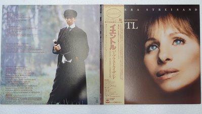 【柯南唱片】Barbra Streisand (芭芭拉史翠珊) //25AP 2734 >日版LP