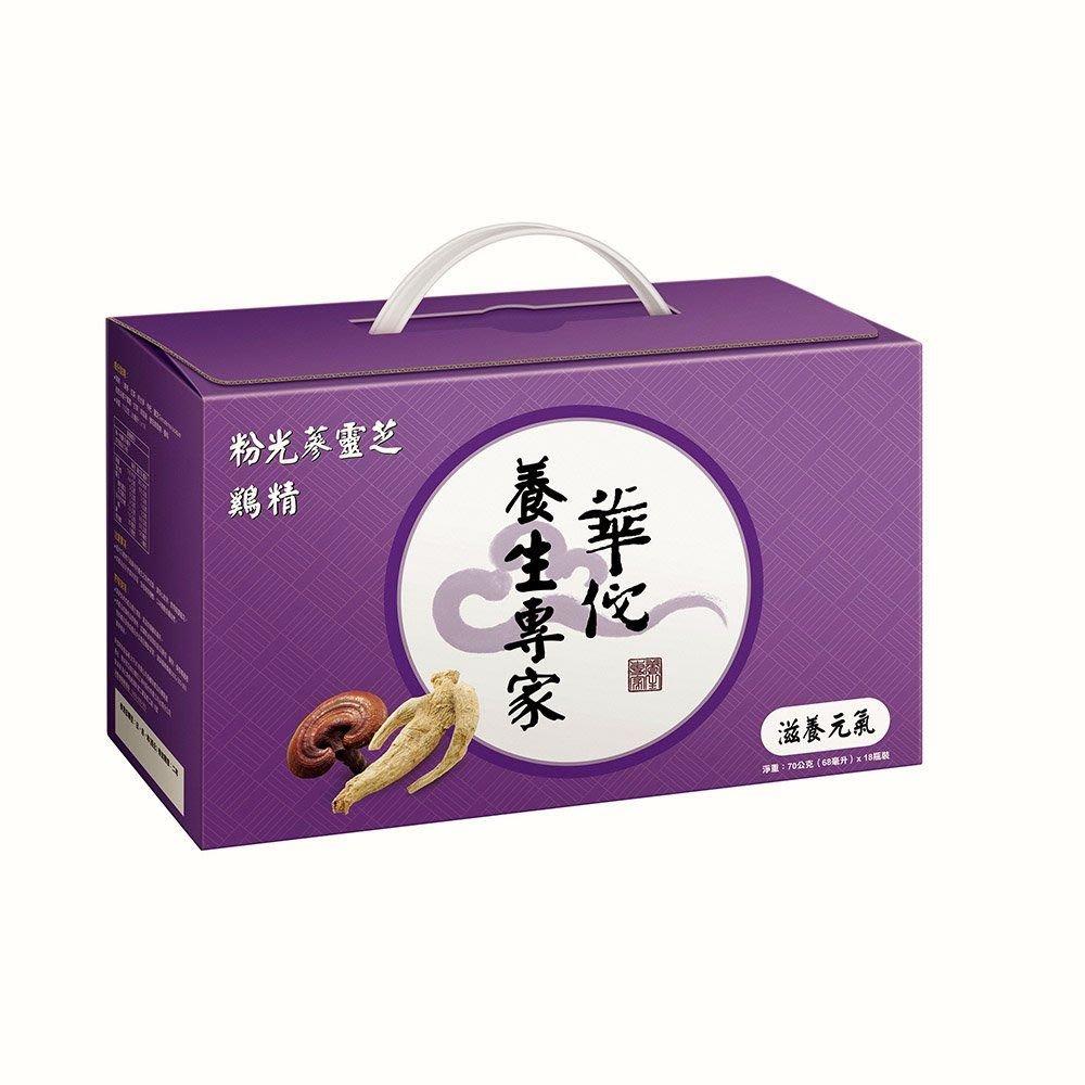 (母親節特價 一瓶31元)白蘭氏 華陀 粉光蔘 雞精 提把禮盒裝 (70gX18入)