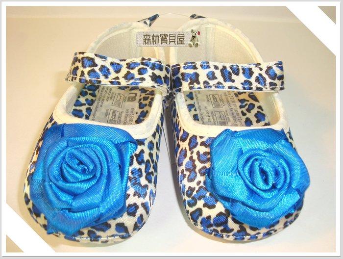 森林寶貝屋~藍豹紋公主鞋~學步鞋~寶寶鞋~嬰兒鞋~女童鞋~學走鞋~粘扣 ~彌月送禮~ 1雙