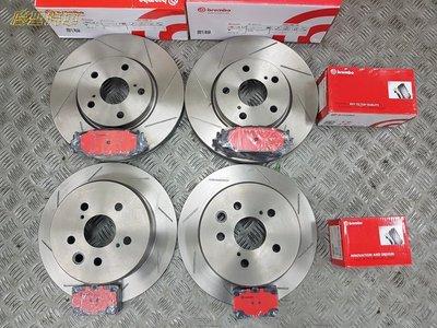 慶聖汽車 BREMBO 前+後 煞車劃線碟盤含來令片 福特 FOCUS 05~11