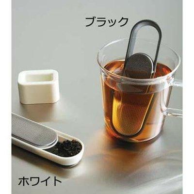 尼德斯Nydus~* 日本嚴選 生活小物 時尚下午茶 辦公室小物 泡茶器 泡茶用品 黑/白 附立架