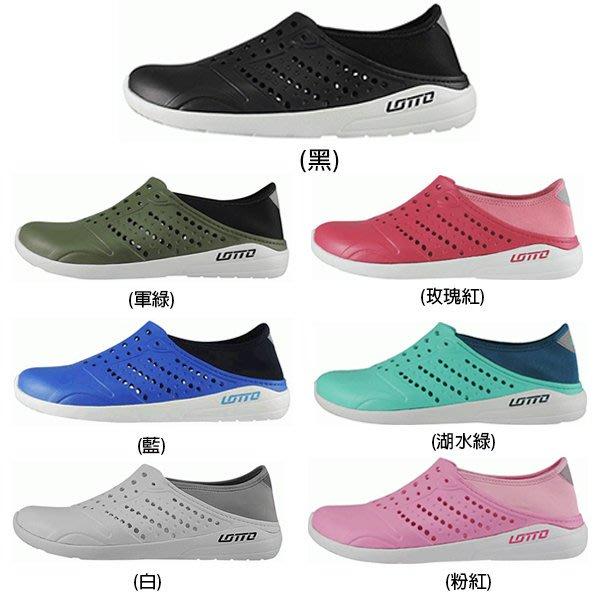 超低特價 390 元~ LOTTO~水陸兩棲 洞洞 防水 透氣 情侶 懶人鞋 運動涼鞋