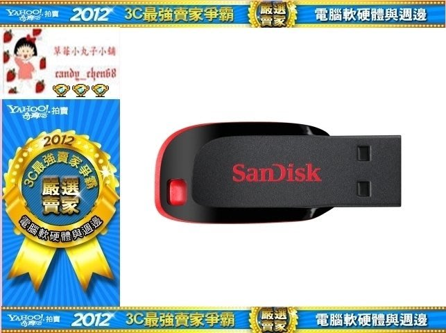 【35年連鎖老店】SanDisk CZ50 8G B Cruzer Blade 隨身碟(公司貨)有發票/5年保固