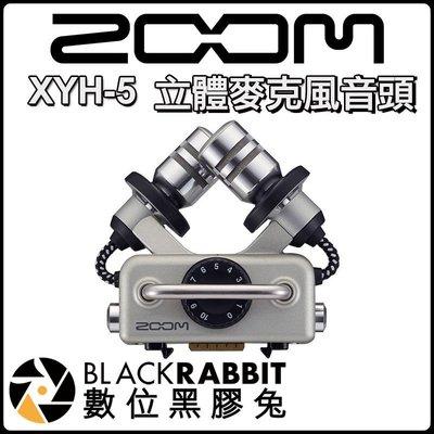 數位黑膠兔【 Zoom XYH-5 X...