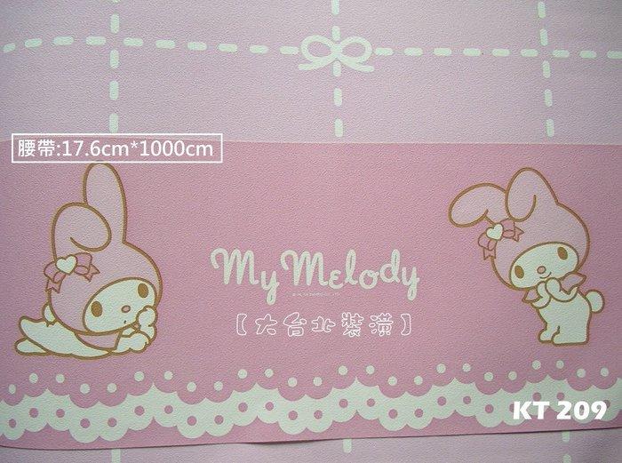 【大台北裝潢】Sanrio三麗鷗卡通壁紙* 美樂蒂Melody腰帶(3款) 每支1000元
