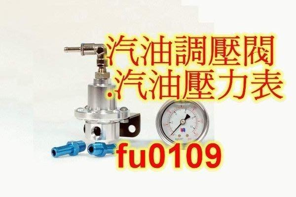~噴射機車用汽油壓力表另有汽油壓力調壓閥 汽油壓力調節器汽油壓力閥壓力錶輕重機可用