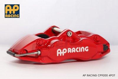 AP RACING CP9200 四活塞卡鉗(黑) 英國原裝 保證正品 330*28mm碟盤套裝組 含工資