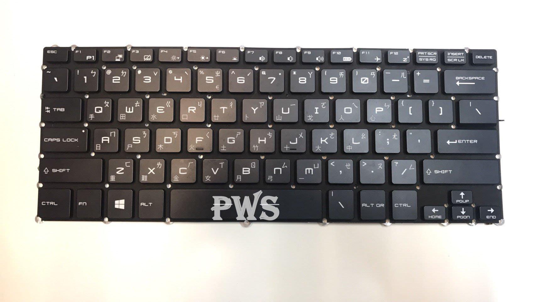☆【全新 MSI 微星  GS40 GS43 GS30 GS32 背光 中文鍵盤 鍵盤】☆