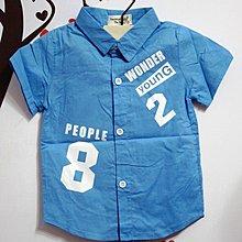 ~春夏 ~65%棉質82美系英文數字仿牛仔排扣短袖襯衣 襯衫  5 藍色 ~甜蜜小舖~sw