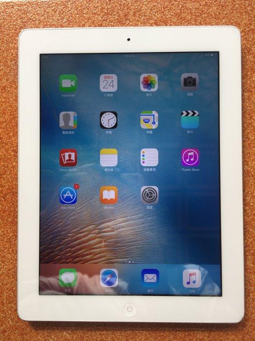 Apple ipad4  Wifi 32G  白色