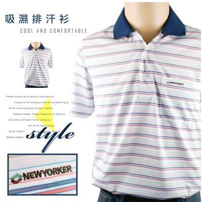 【大盤大】(C01211) 夏 吸濕排汗衫 條紋 涼感衣 抗UV 速乾 運動衣 POLO衫 降溫 路跑 汗衫 有加大尺碼
