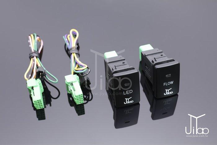 【吉燿部屋】TOYOTA 原廠型 盲塞型 專用開關 切換序列式跑馬燈 小夜燈