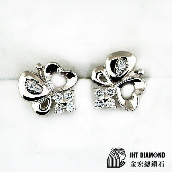 【JHT金宏總珠寶/GIA鑽石專賣】天然鑽石蝴蝶造型耳環耳針 D:0.20ctX2  ( JB28-A03)