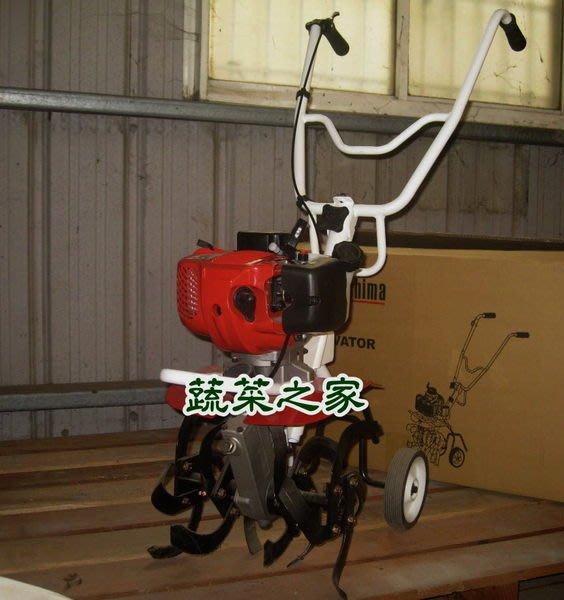 【蔬菜之家008-A02】川島KAWASHIMA小型摺疊式手提耕耘機(三菱TU43 二行程引擎)