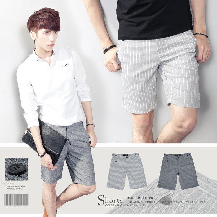 。SW。【K91280】正韓 韓國製 修身顯瘦 直紋/素面 質感黑扣 觸感舒適 微彈性透氣西裝布 內裏包邊 雅痞短褲