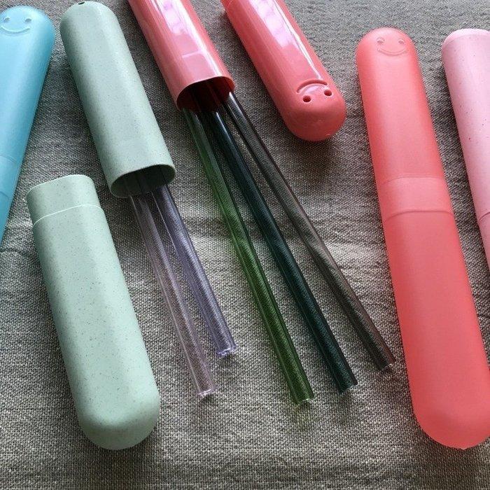 ☄玻璃吸管微笑收納盒☄餐具收納盒☄馬卡龍色系☄外出吸管盒