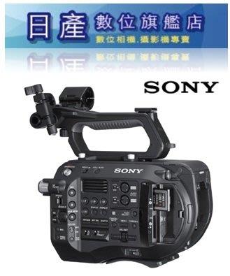 【日產旗艦】現金再優惠 SONY XDCAM PXW-FS7M2 FS7M2 4K 專業攝影機 公司貨 另售FS7M2K