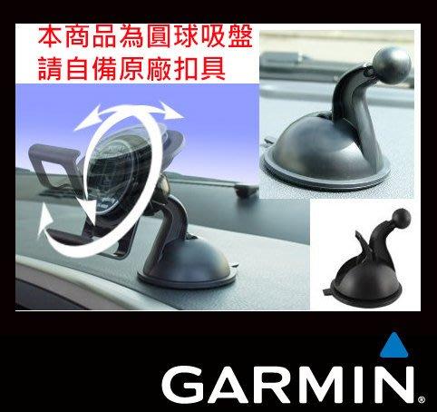 garmin nuvi 1480 1690 colorado 400t 5000 1480 儀表板吸盤支架中控台吸盤車架