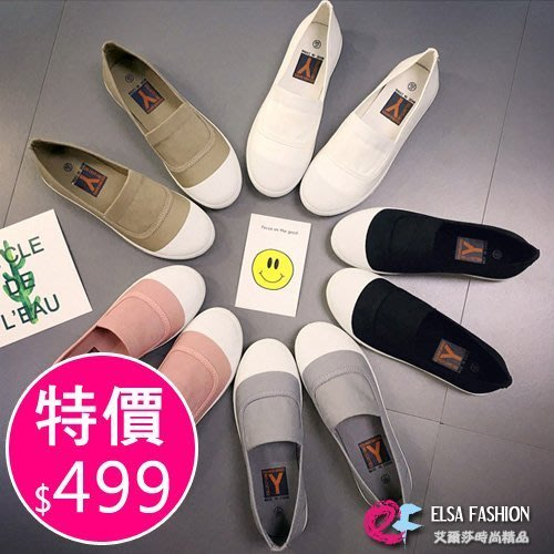 休閒鞋平底鞋 舒適軟Q透氣休閒帆布懶人鞋 艾爾莎【TSB8622】