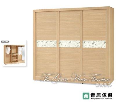 &青居傢俱&SHA-T8065-1 白橡色金圓滿7尺衣櫥 - 大台北地區滿五千免運費