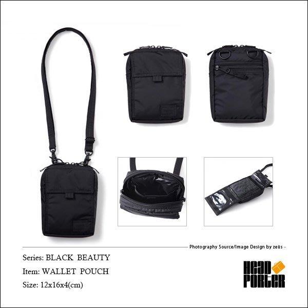 fb7cad3b03 Zeus Head Porter Black Beauty Wallet Pouch 黑美系列x機能性腰掛包x側