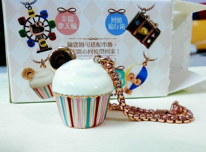 7-11 櫻桃小丸子 X Hello Kitty 春日 ☆3D鑰匙圈☆旅行箱款 蛋糕款【