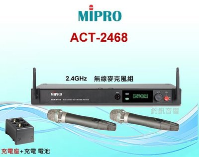 鈞釩音響~MIPRO 嘉強ACT-24...
