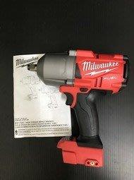 目前最強 全新 milwaukee 米沃奇 18V 無碳刷 高扭力衝擊扳手 2767-20