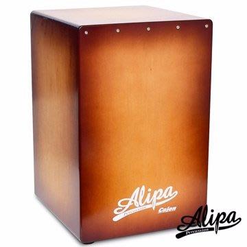 三一樂器 Alipa 456-C 木箱鼓 Cajon 咖啡 漸層色